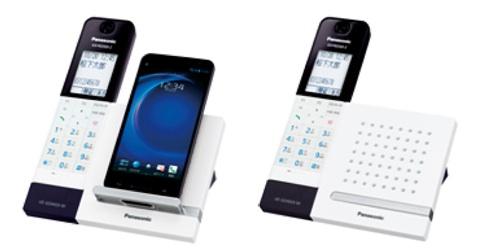 accessoires panasonic permet d utiliser une ligne fixe avec son iphone
